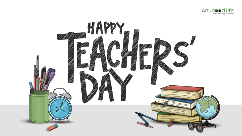 Happy Teachers Day: Cards, Images, Quotes, Greetings 2020