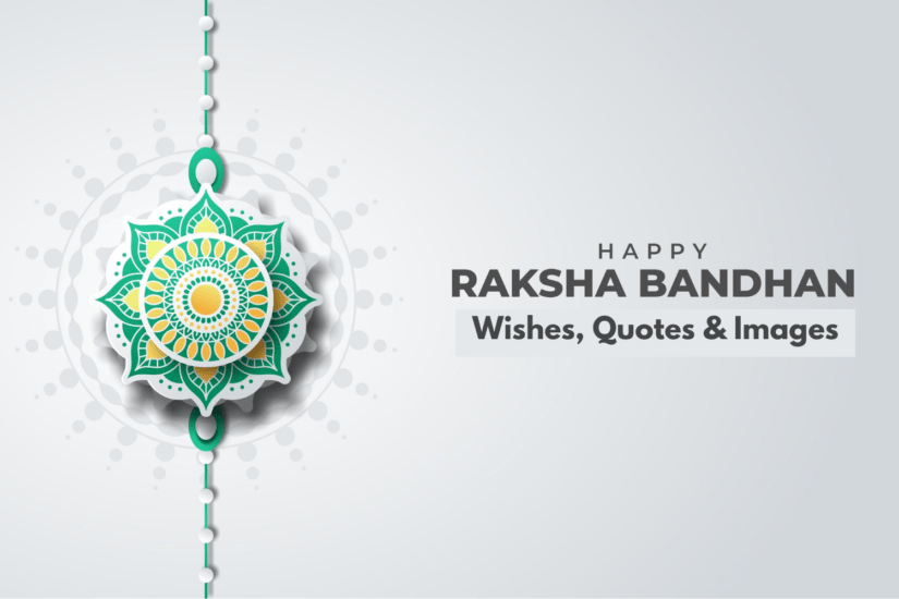100+ Raksha Bandhan 2021 Images, Quotes, Status, Wishes for Brother & Sister