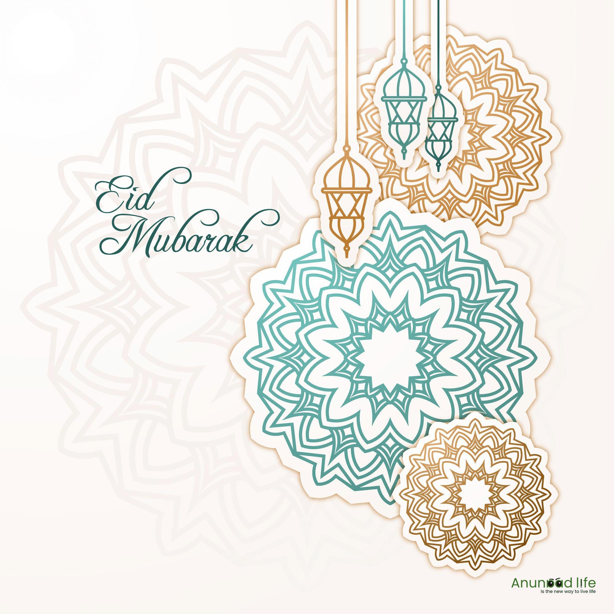 eid al adha hd image
