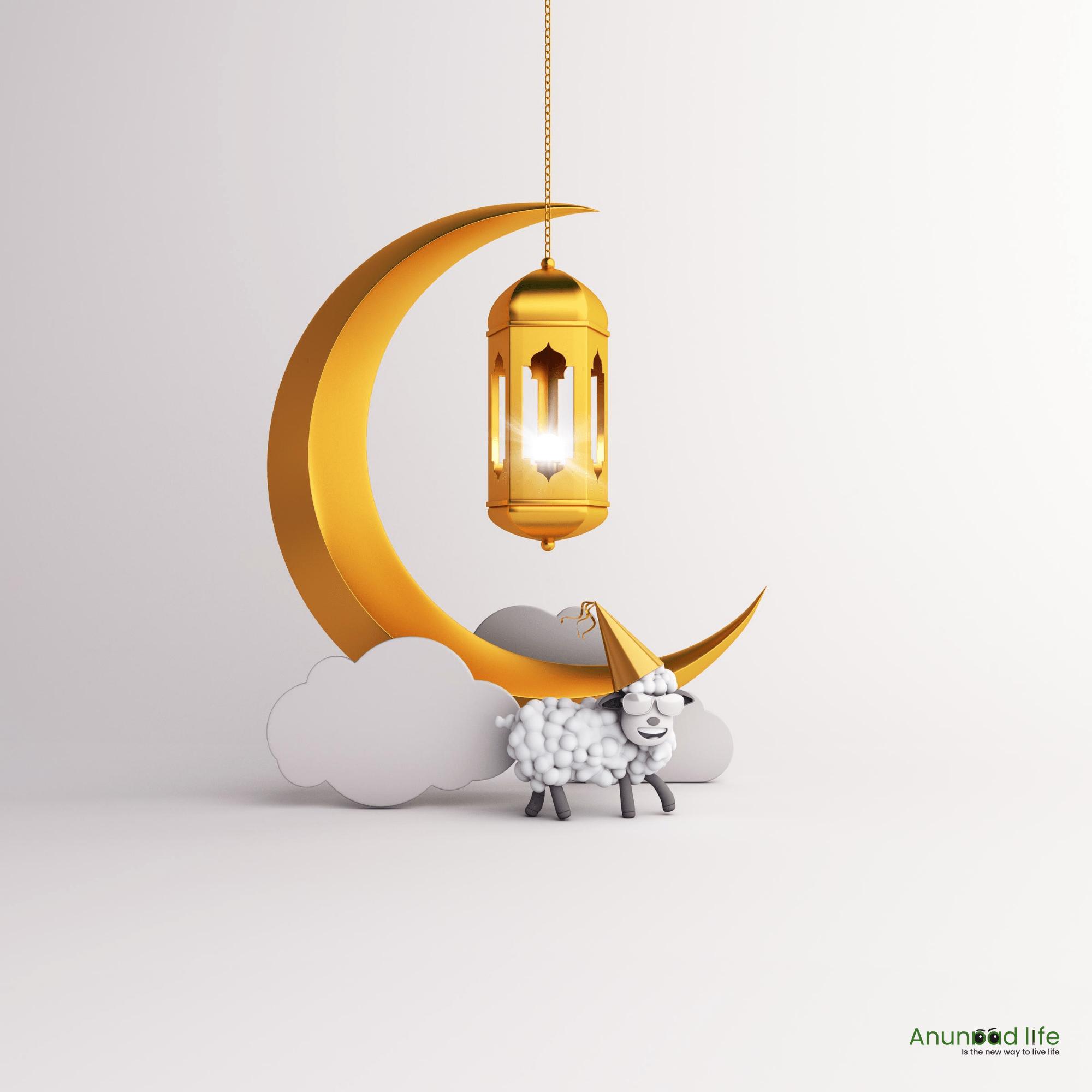 eid al adha hd images 2020
