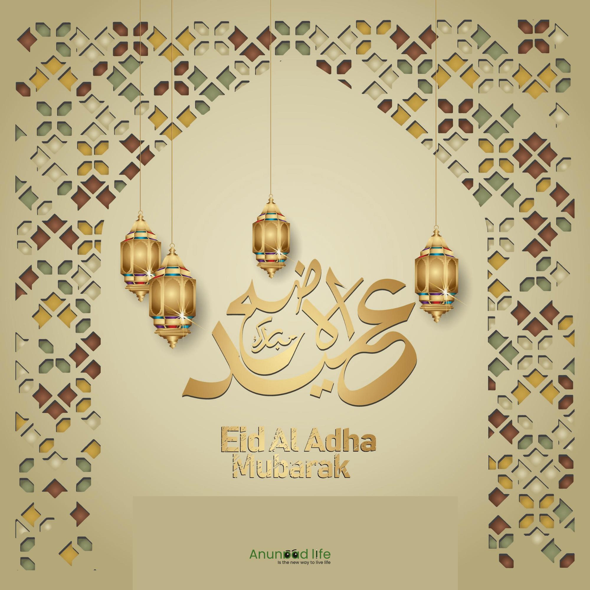 eid al adha hd images