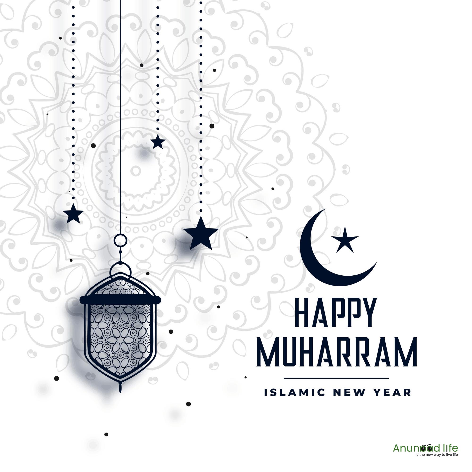 Top eid al adha hd images