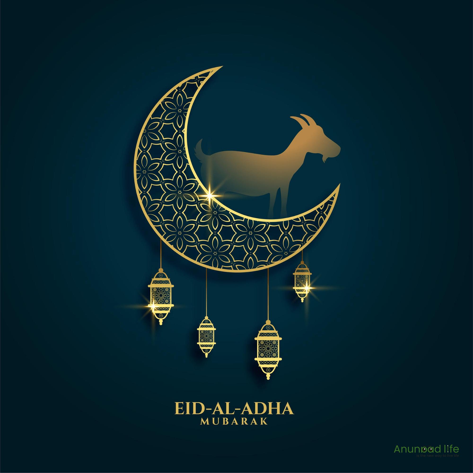 eid al adha hd image 2020