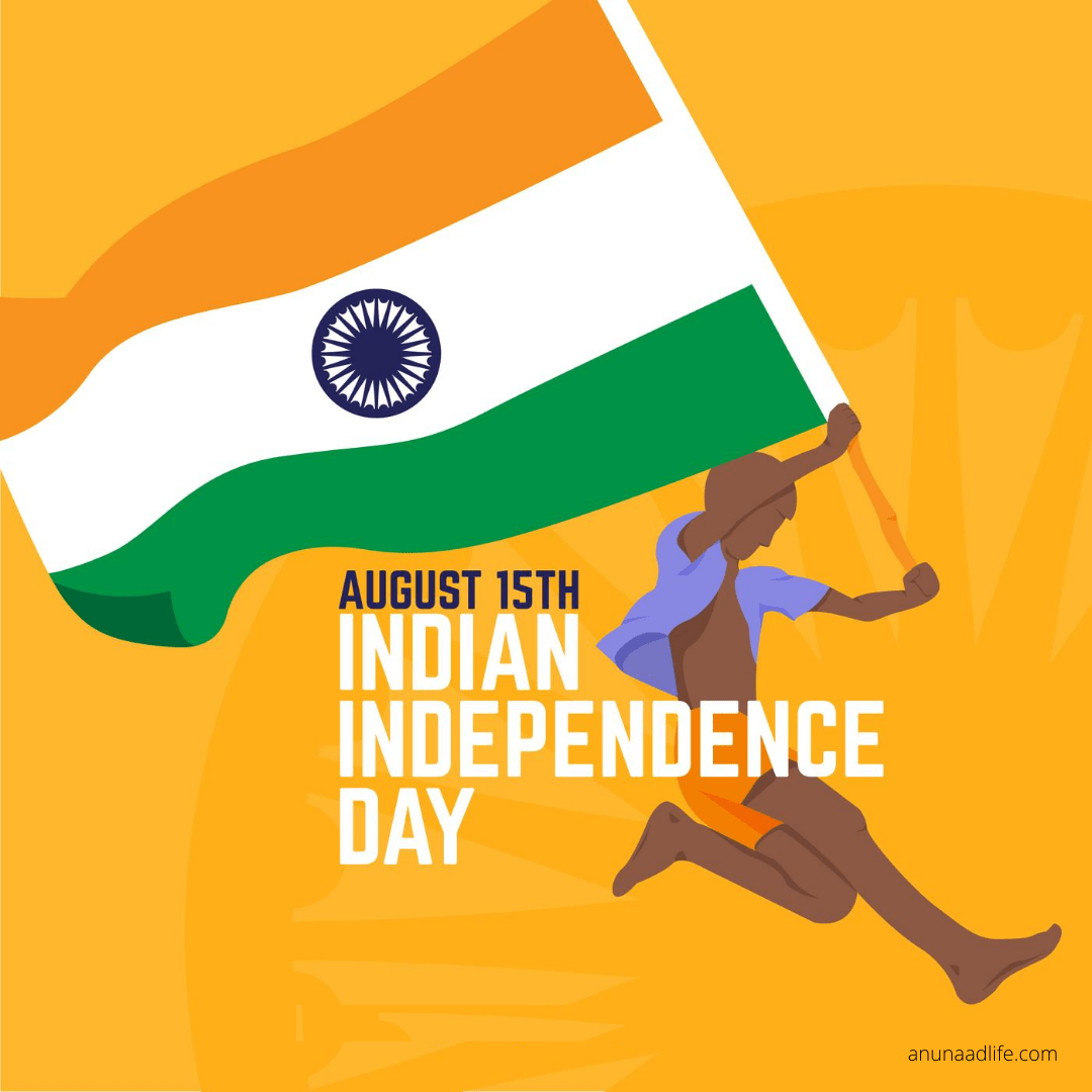 Happy Independence Day image 2020