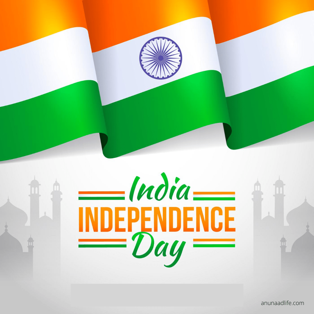 india independence 2020
