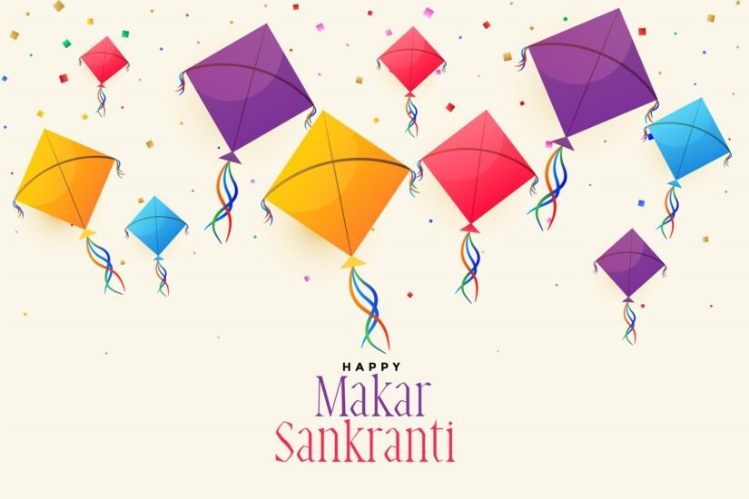 Happy Makar Sankranti 2021 | greetings, cards, quotes, Images & Wishes